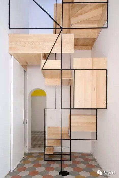 Floating stairs ,use to create a multi-fictional space combining staircase and other usage(like book shelf!)