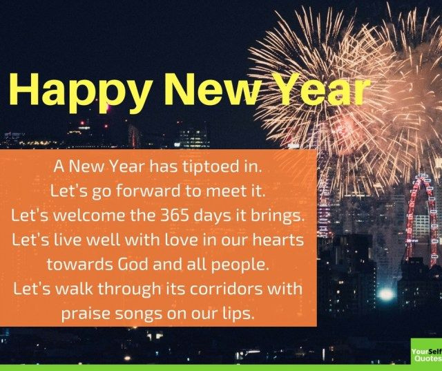Happy New Year Messages Sms For Whatsapp And Facebook Happy New Year Message New Year Message Happy New Year Images