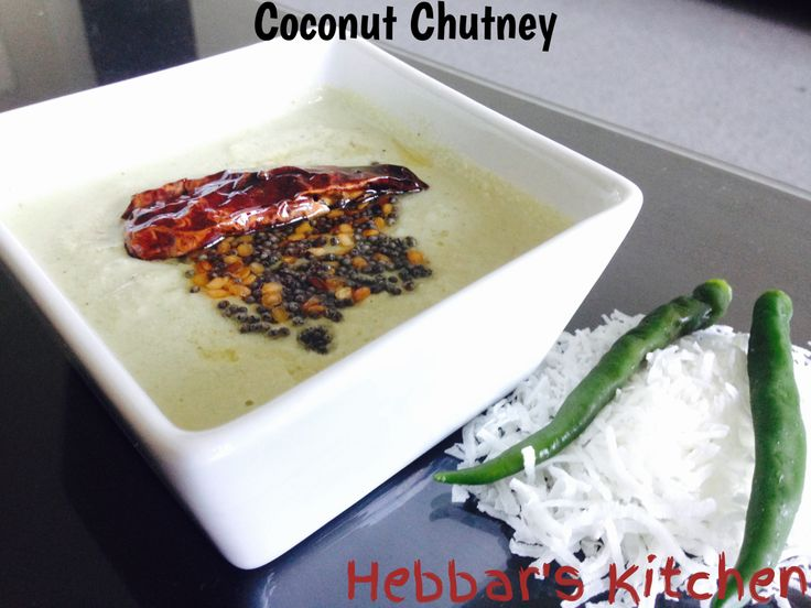 Udupi is well known for idly and dosas. Making Udupi style coconut chutney served at restaurants are very simple. Just blend fresh / desiccated coconut with chilli, tamarind and salt. Later temper ...