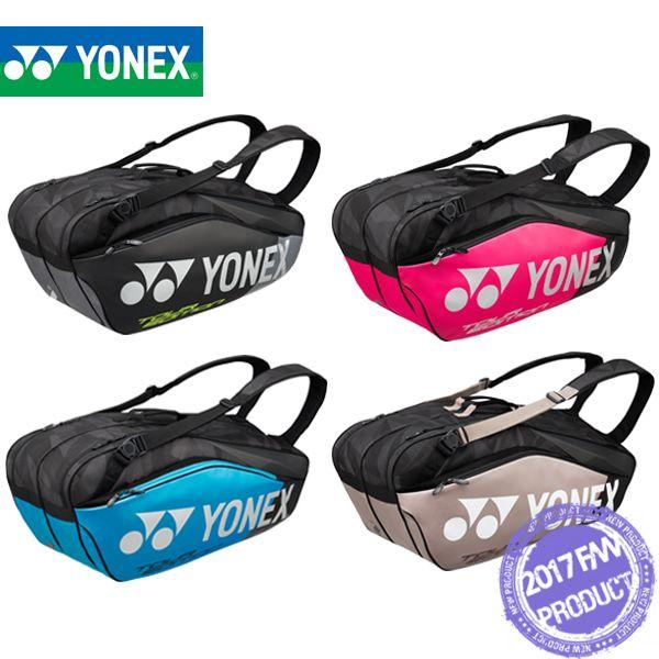 Yonex 2018 New 9826 Racket Bag Backpacks Tennis Racket Tennis Player Tennis Accessories Tennis Gear Racquet Bag Tennis Racquet Bag Tennis Racquet