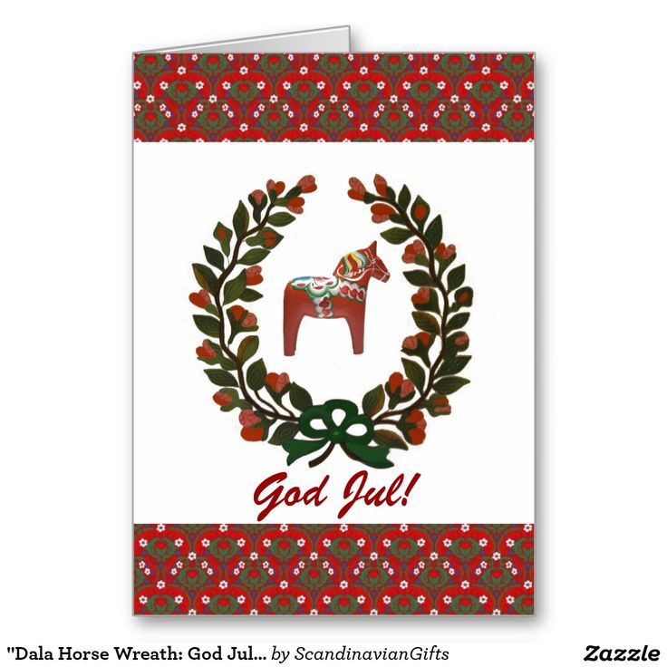 """Dala Horse Wreath: God Jul!"" Cards"
