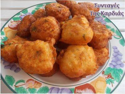 ΣΥΝΤΑΓΕΣ ΤΗΣ ΚΑΡΔΙΑΣ: Τυρολουκουμάδες με μπύρα - cheese balls cooked with beer