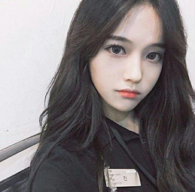 Park Eunha | K-Pop Amino