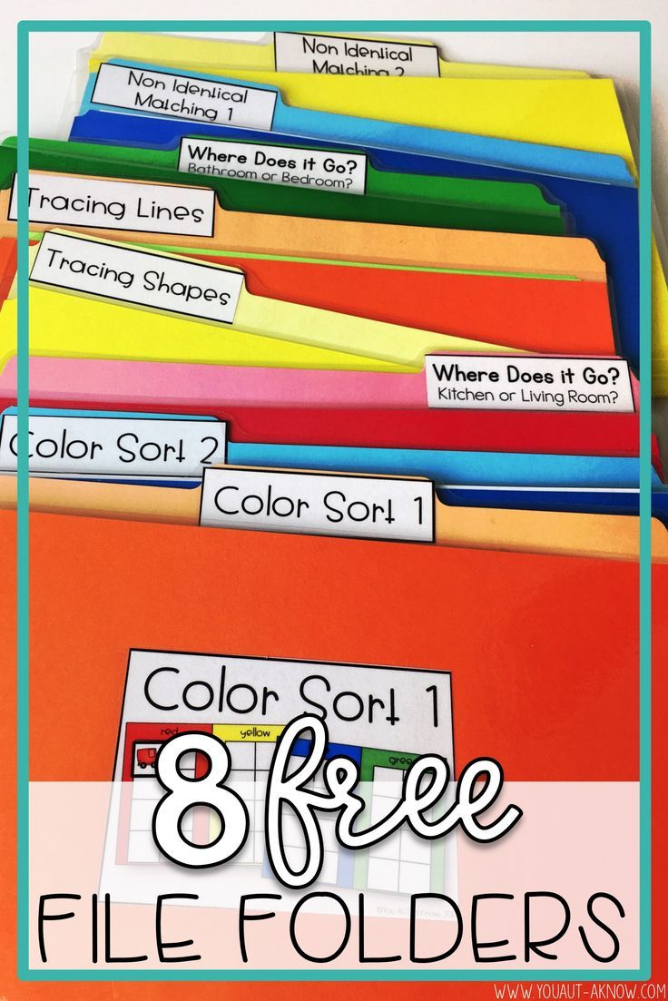 Kick your work stations into full gear with these 8 FREE file folders. Use these file folder work tasks in your Special Education classrooms and independent work stations.
