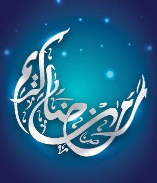 A Revert's Ramadhan