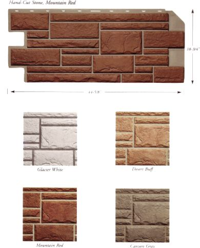 Vinyl Rock Siding Panels Nailite Vinyl Stone Panels Skirting Siding Brick Panels Mobile Home