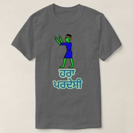Text in Punjabi : ਹਰਾ ਪਰਦੇਸੀ and green alien T-Shirt - click/tap to personalize and buy