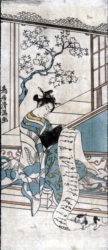Courtesan reading a letter - cat is playing with it |  ukiyo-e color woodcut print, ca. 1804-1818 |  Kubo Shunman