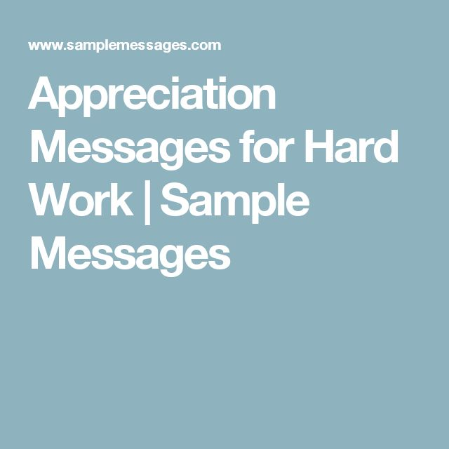 Appreciation Messages for Hard Work | Sample Messages