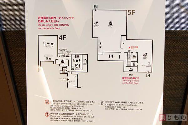 「金の鶴丸」日本最上級の空港ラウンジ、その姿とは? 羽田「JALファーストクラスラウンジ」(写真100枚)   乗りものニュース