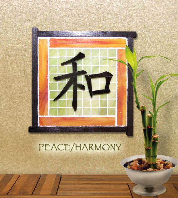 PEACE/HARMONY - Asian Kanji Stained Glass Mosaic Tile