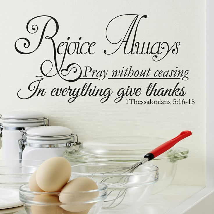 1 Thessalonians 5:16-18 Vinyl Wall Decal   Rejoice Always, Give Thanks