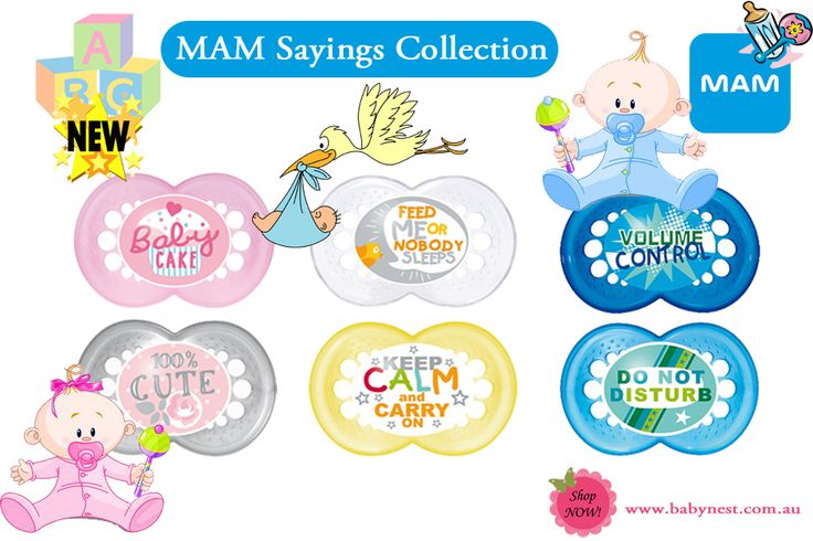 MAM saying collection of pacifiers - new 2015 range
