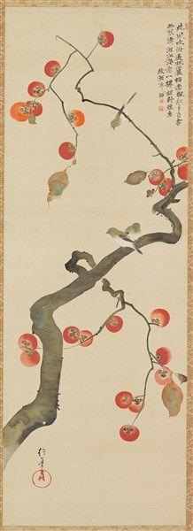 Three Mejiro Birds on Persimmon Tree, 19th c. - Sakai Hōitsu