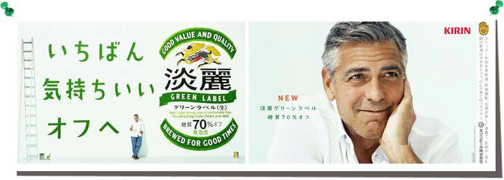 http://greenlabel.jp/cm/img/img_cm02.png