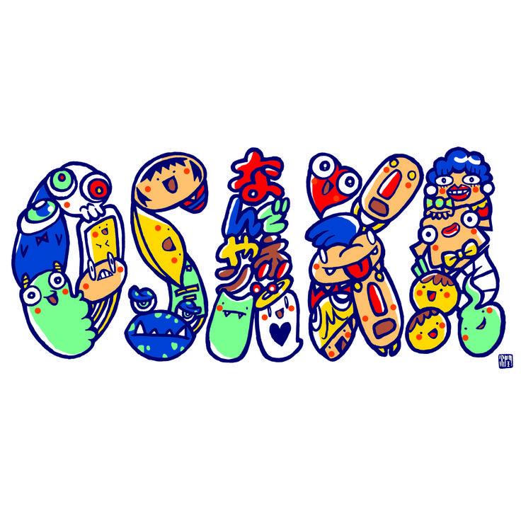 Osaka  Adobe Illustration
