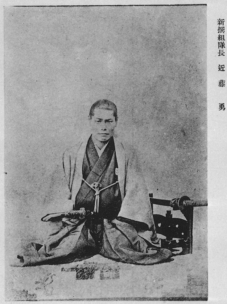 Kondō Isami (1834-1868) commander of the  shinsengumi, a special police force of the late shogunate period  (1863–1868). The shinsengumi policed Kyoto for the Shogun. At its peak, the Shinsengumi had about 300 members. They were the first samurai group of the Tokugawa era to allow those from non-samurai classes like farmers and merchants to join. Previously, Japan had a strict class hierarchy system. Many joined the group due to the desire to become samurai and be involved in political…