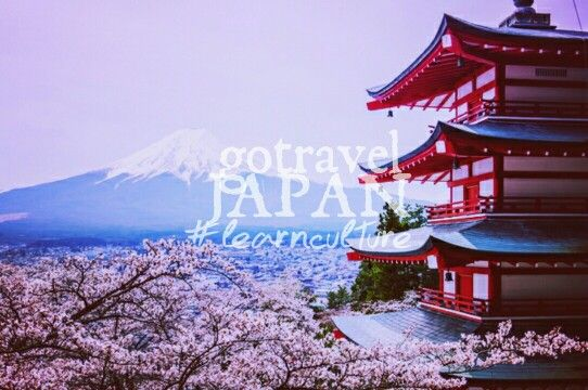 Goal. GoTravelJapan. And learn other asian cultures through travelling. #motivation