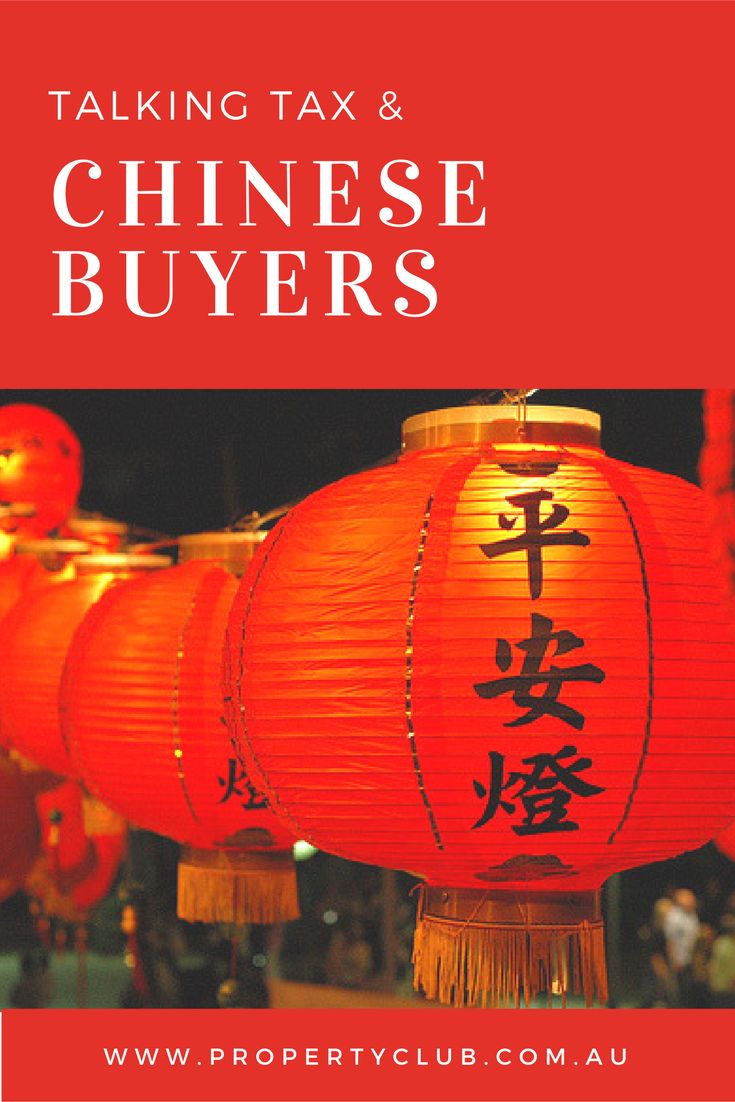 Treasury has released an in-depth survey result from 2010 to March 2015 analysing Chinese buyers and the location they buy in.