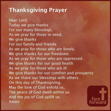 Prayer for Thanksgiving