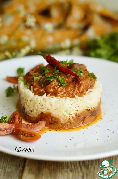 Свинина в овощном соусе с рисом - кулинарный рецепт