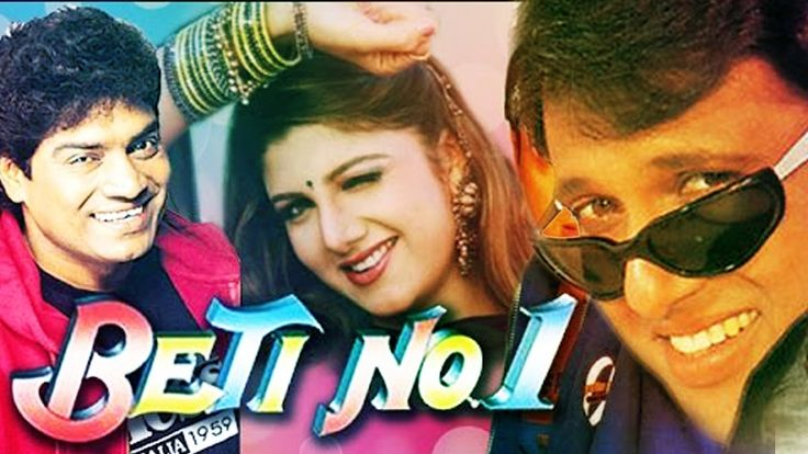 Beti No1| Govinda | Rambha | Aruna Irani | Prem Chopra | Bollywood Movie