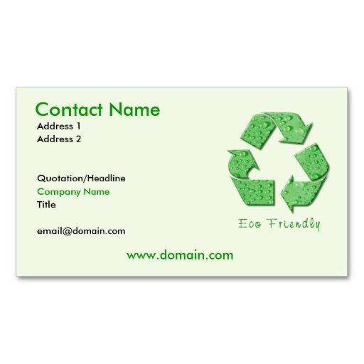 how to start a paper recycling business