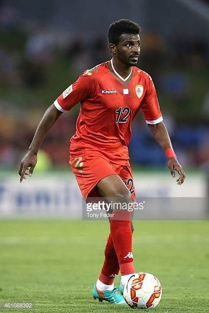 Ahmaed Mubarak of Oman in action during the 2015 Asian Cup match between Oman and Kuwait at Hunter Stadium on January 17 2015 in Newcastle Australia