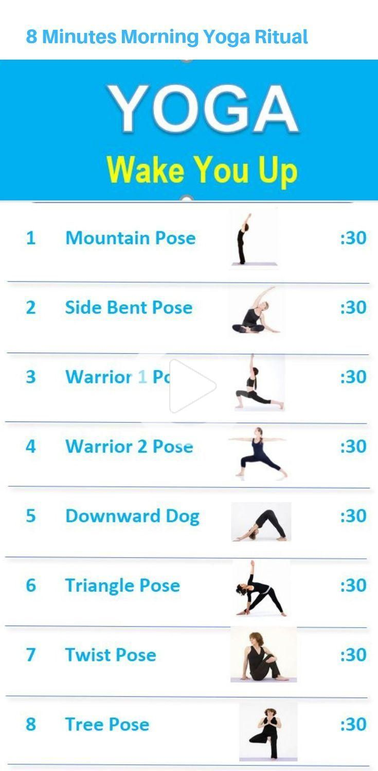21++ Yoga poses to wake up trends