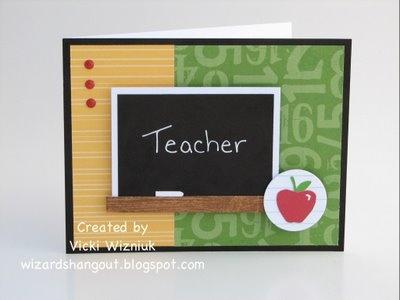 Wizard's Hangout: Teacher thank you card