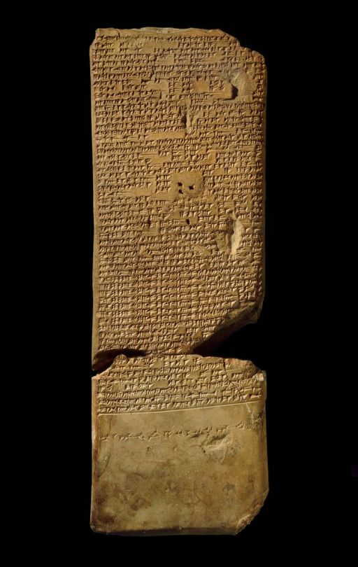 The Descent of Ishtar to the Underworld To the place where those who enter do not depart, to the road whose journey does not end, to the house where those who enter are deprived of light, where dust is their sustenance, clay their food… Written in Akkadian, this tablet from the famed library of Ashurbanipal, the last Neo-Assyrian king, tells the mythological story of the goddess Ishtar's descent to the underworld. Upon her arrival, she finds its first gate shut and threatens to break it down…