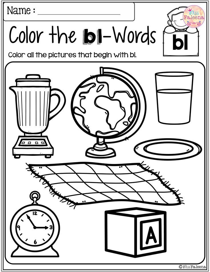 These are FREE samples from my Kindergarten Morning Work Bundle.Free Beginning Blends Activities contains 20 pages of beginning blends worksheets.   Kindergarten | Kindergarten Worksheets | First Grade | First Grade Worksheets | Phonics| Beginning Blends | Free Lessons | Beginning Blends Worksheets | Printables