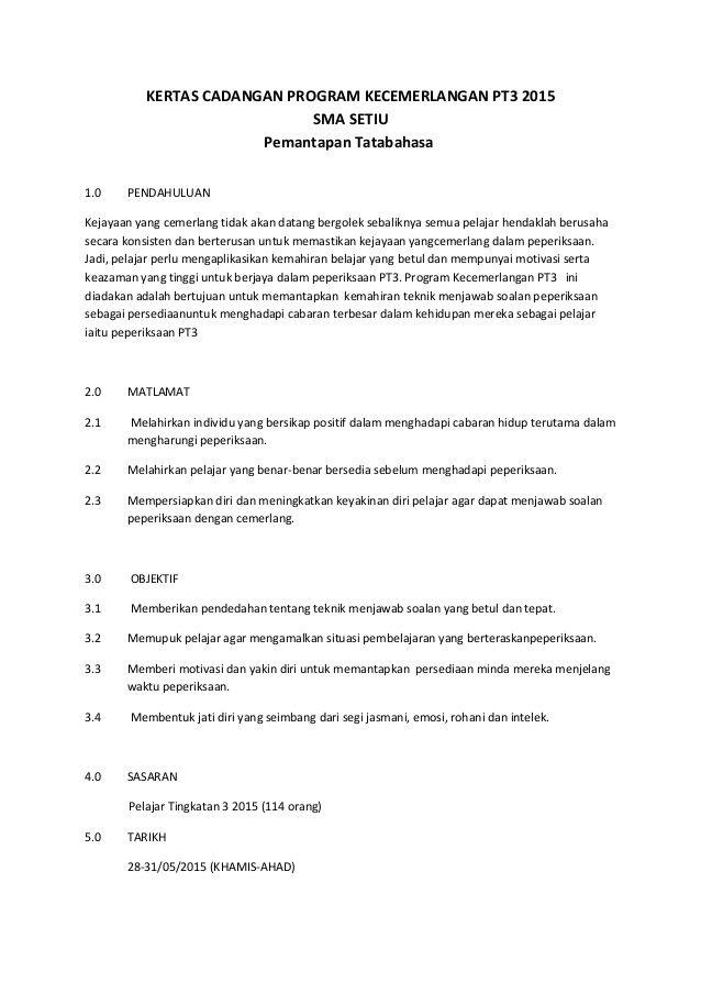 Kertas Cadangan Program Kecemerlangan Pt3 2015 Sma Setiu