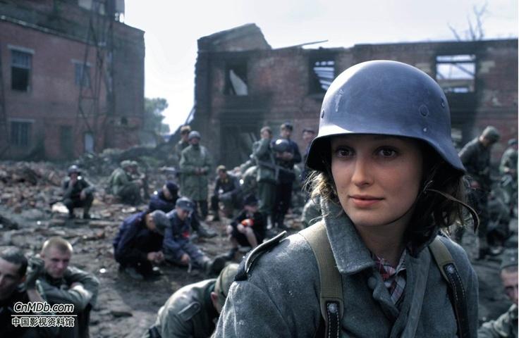 "Alexandra Maria Lara in ""Der Untergang"""