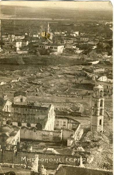 http://www.imsn.gr/mitropoli/istoria/ecclesia-twn-serrwn