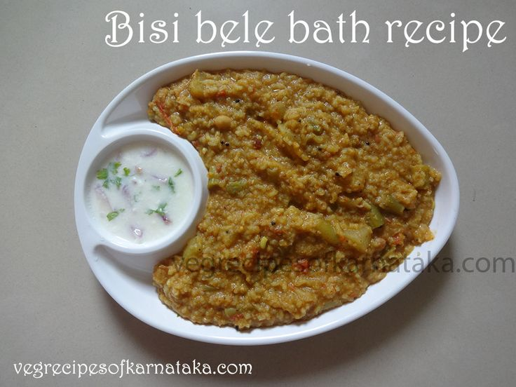 The 25 best recipes breakfast kannada language ideas on pinterest bisibele bath is most popular recipe from karnataka bisi bele bhath is a rice forumfinder Gallery