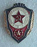 #7: Excellence in the Soviet Army USSR Soviet Union Russian Military aluminum pin badge