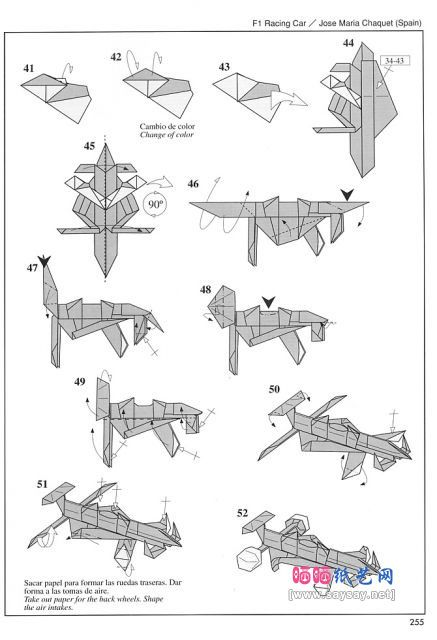 Origami Truck Instructions