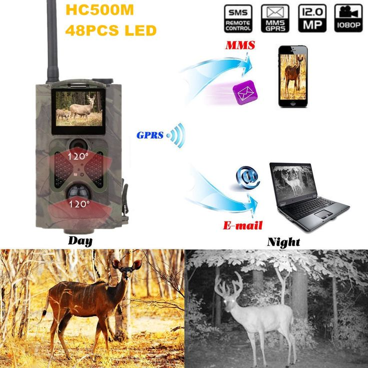 Animal camera trap Hunting camera HC500M HD Control Infrared Trail Wildlife Game Camera Hunting Fulled-Tech