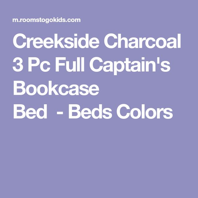 Creekside Charcoal 3 Pc Full Captain's Bookcase Bed  - Beds Colors