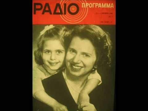 Θεία Λένα- aunt lenas morning radio program - fairy tales n stories for childrens
