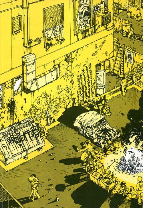 アキラ #Akira Katsuhiro Otomo