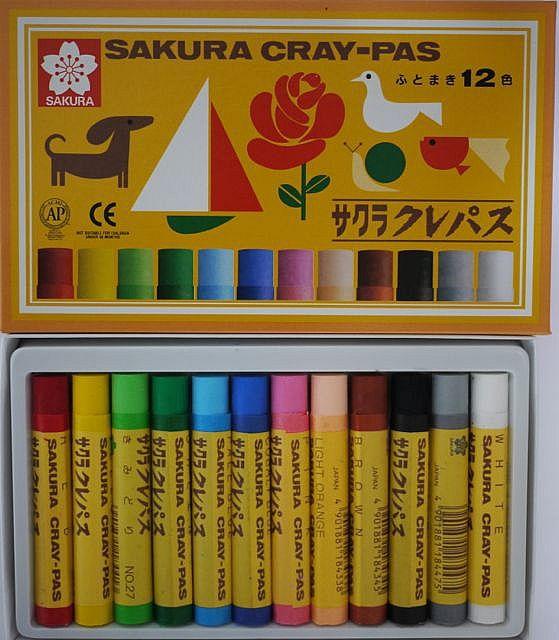 Rikishi Car Wallpaper 554 Best Nostalgia Images On Pinterest Vintage Ads