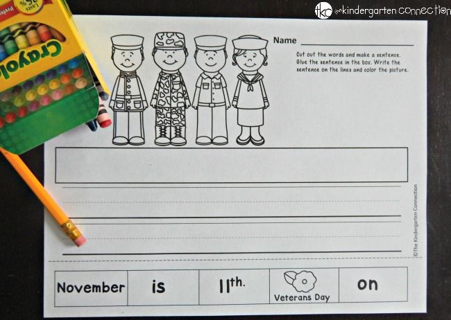Free Veterans Day Activity - The Kindergarten Connection