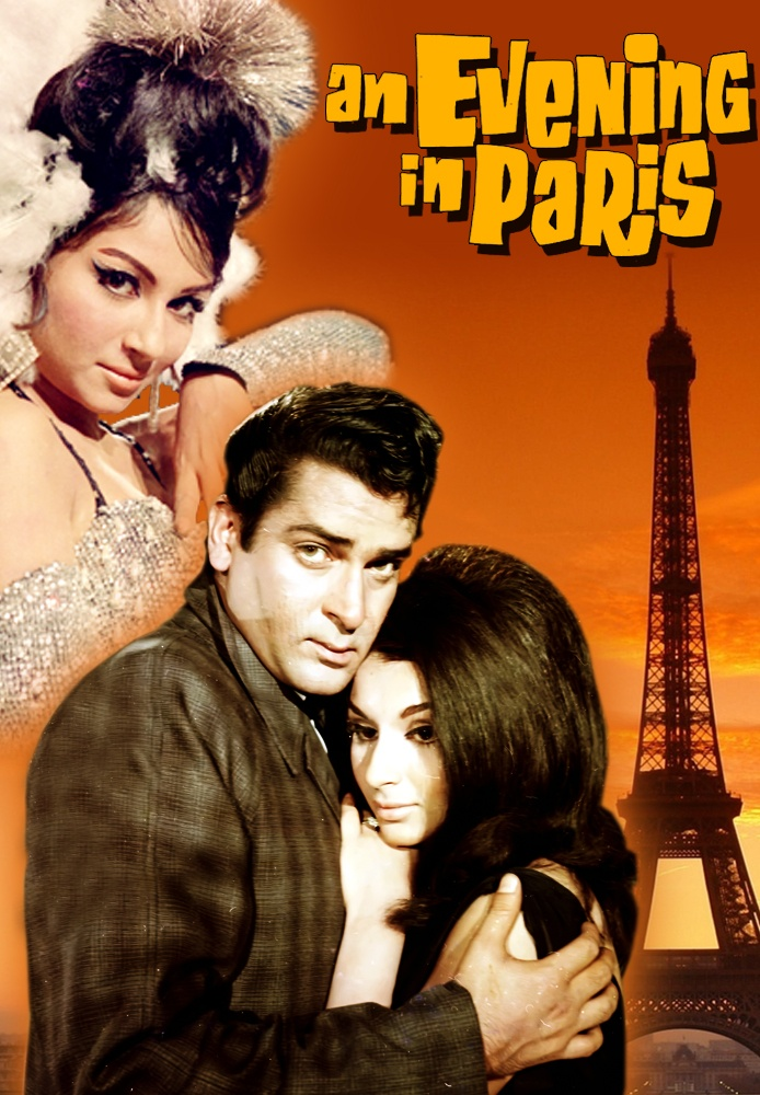 Watch Full Length Film 'An Evening In Paris' starring Shammi Kapoor & Sharmila Tagore