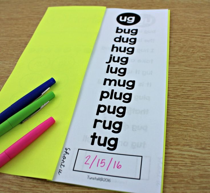 guided reading, short vowels, long vowels, sight words, small group, reading printables, reading homework, tracking reading