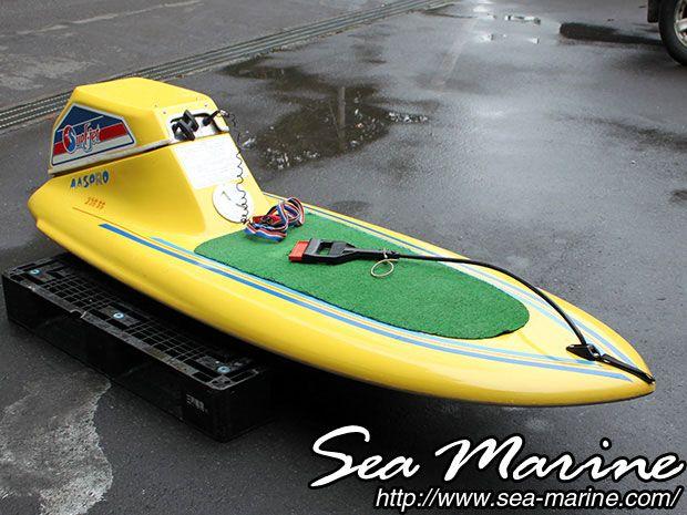 トレーラー、ヒッチメンバー、バイクトレーラー、ボートトレーラー、ジェットスキーの有限会社シーマリン|中古ボート surfjet
