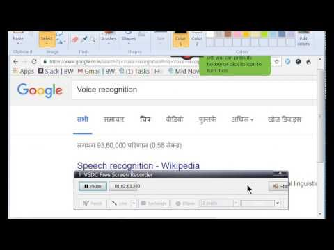 Living with fibromyalgia: Dragon NaturallySpeaking tutorial: how to quickly take a screenshot of browser