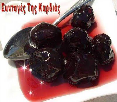 Sour cherry spoon sweet - Κεράσι, γλυκό του κουταλιού