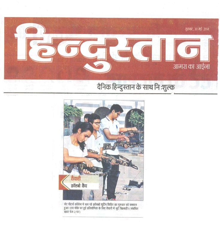 Indian Crossbow Shooting Association